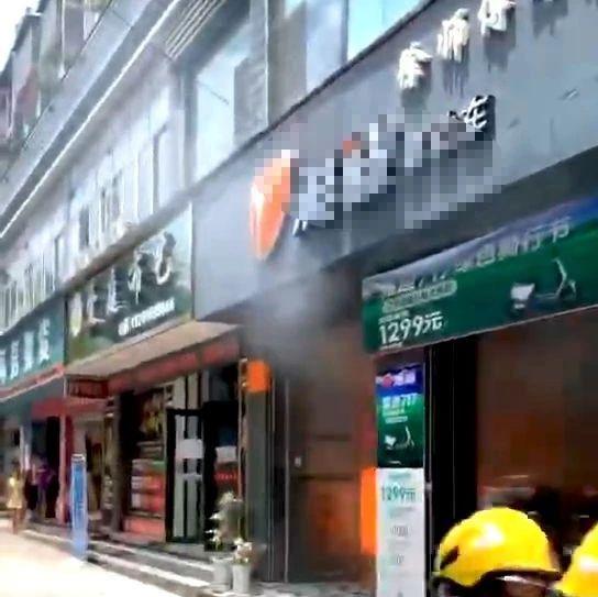 ��人!昨天下午宜�e一店�突�l爆炸,�F�����L�L!