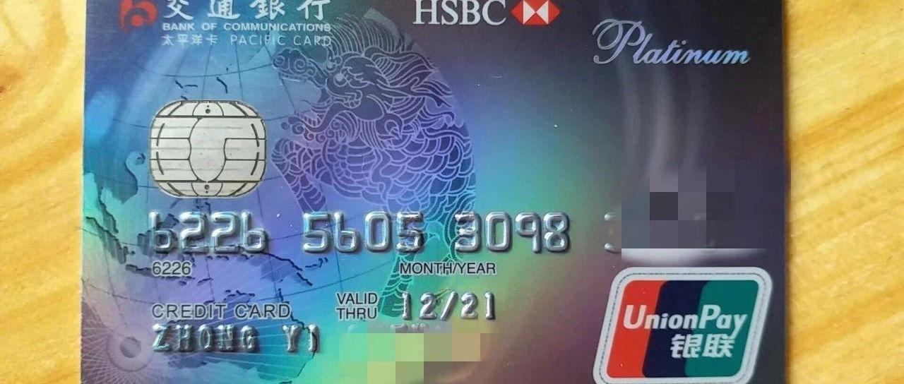 宜宾男子透支信用卡救患癌妻子,到期未还银行一天几十个电话追债....