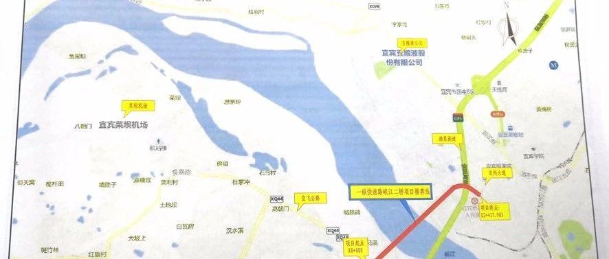 杂劲!五粮液岷江大桥马上要来了!将连接江北与菜坝!