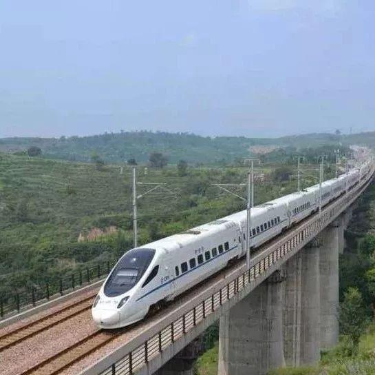 成贵高铁10月将试运行,宜宾到成都的票价已经出来了?官方消息是…