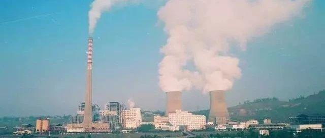 """曾经宜宾这个""""川南最大""""的火力发电厂要拆迁了!投资36亿即将打造…"""