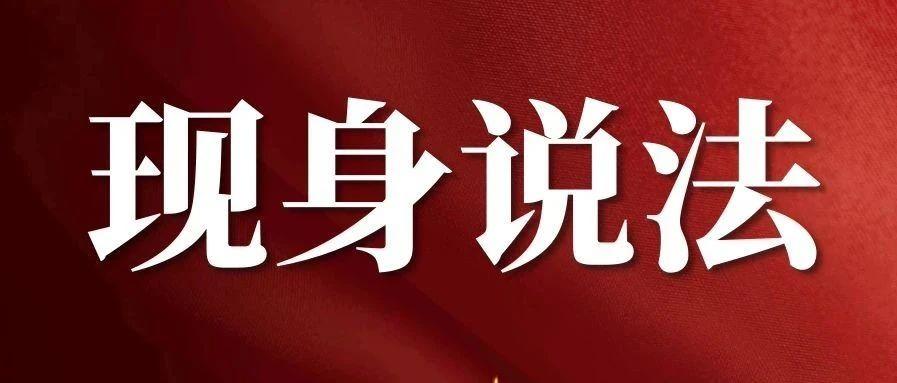 泸县警方现身说法:诈骗案例,快速向你的身边人推荐