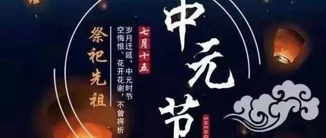 """传承美德文明祭祀争做""""赣南新妇女"""""""