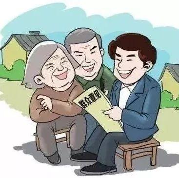 �A江�h基�痈刹孔黠L�M意度出�t啦,快�砜纯茨���l�的排名吧!