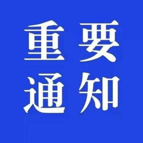 由于停电,16日夹江城区部分高楼层用户用水受影响