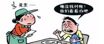 """天?#26053;?#26377;免?#35757;摹?#21320;餐?#20445;?#19968;男子在夹江吃""""霸王餐""""被拘留"""