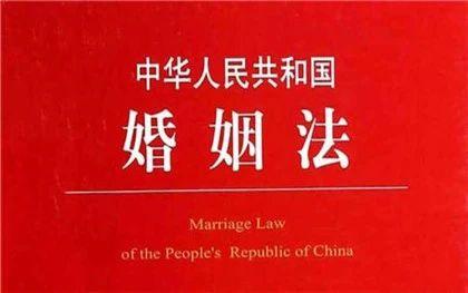 2021新婚姻法:这3个问题阜宁人要明确