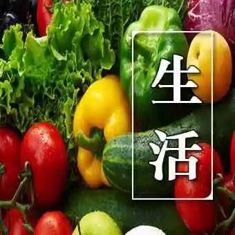 儿童所需蔬菜排行榜!你常给孩子吃的菜,入围了吗??