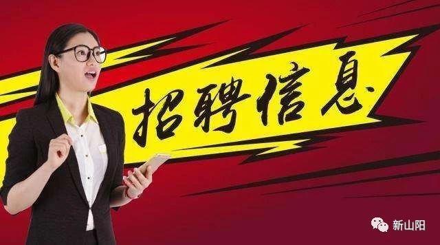 商洛六县一区事业单位招聘216名高层次和紧缺型人才,11月5日开始报名!
