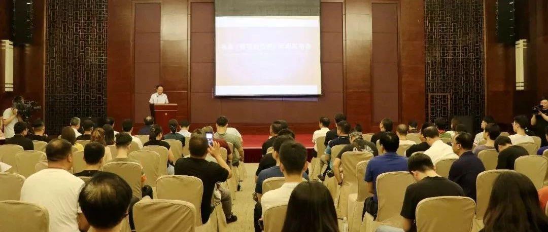 电影《杨蓉的世界》新闻发布会在清河举行!以清河羊绒为背景拍摄,预计12月首映,争取在中央六台播映……