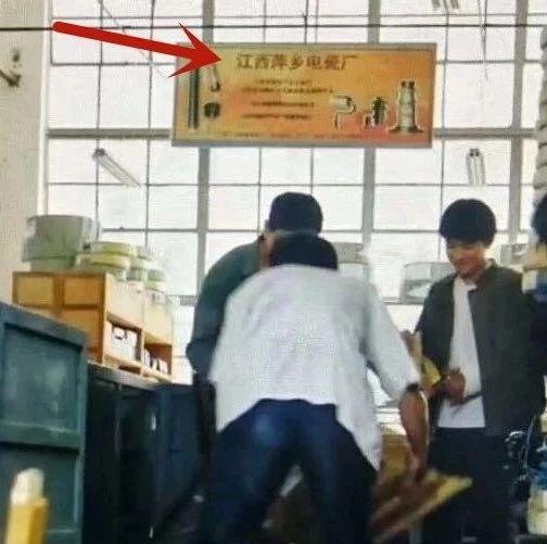 【点赞】真棒!萍乡电瓷元素强势入镜热播电视剧《大江大河》