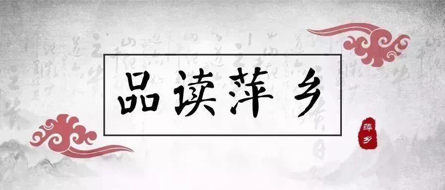【品�x萍�l】�d歌�d舞采茶��
