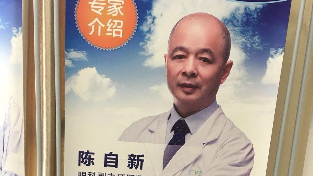 厉害了!�宜昌名医在枝江,所以他的专家坐诊信息,我想给你