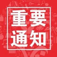 南昌疾控最新�l布!�@�疾病�M入高�l季