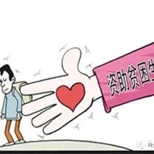 """澳门太阳城官网团区委开展""""温暖开学季""""圆梦贫困学子"""