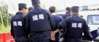 府谷公安抓获犯罪嫌疑人18人!