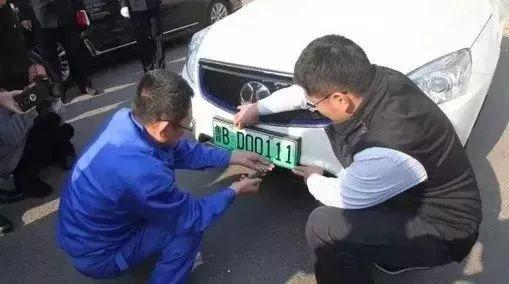 央视传来大消息!霍邱家有电动汽车的注意,专用车牌来了!