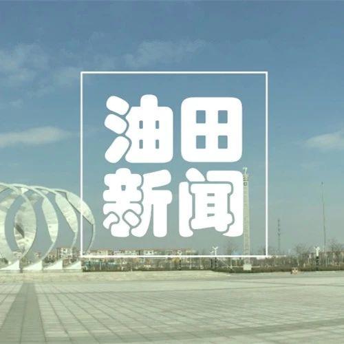 中国最新手术刀「海扶刀」落户天津海滨人民医院