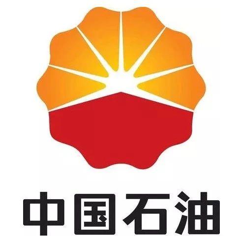 2021年中国石油高校毕业生春季招聘启动