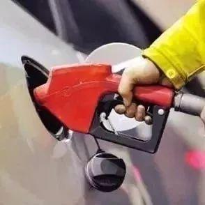 【最新油价】油价涨了