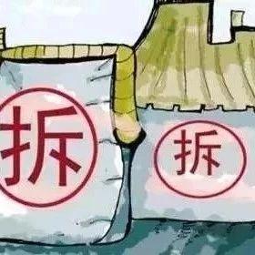 """襄阳这些区域要拆迁了,又有一大批人秒变""""拆二代""""!"""