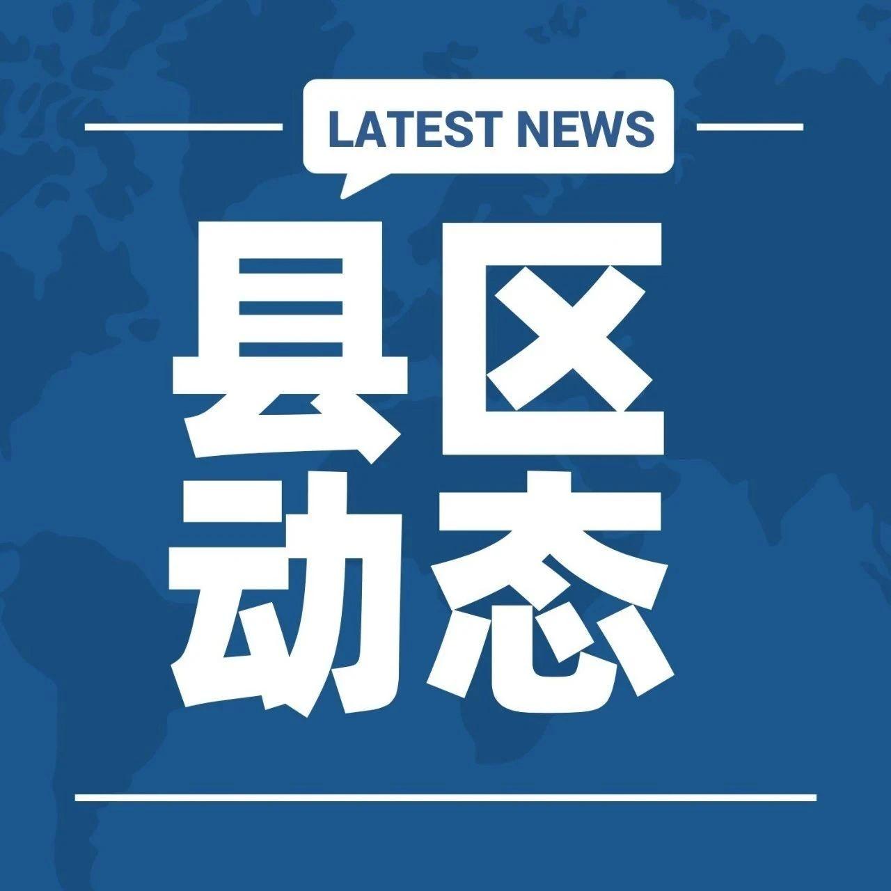 """博兴县市场监督管理局""""五心""""服务战疫情帮个体户纾困解难"""