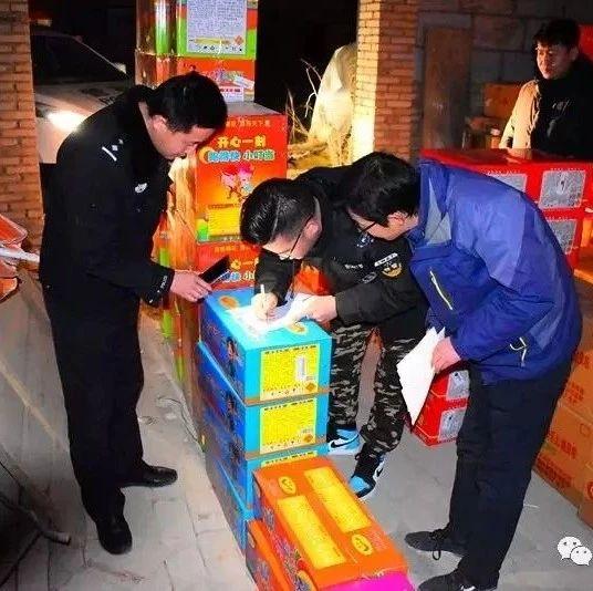 格尔木成功查处一起非法储存烟花爆竹案已拘留2人...