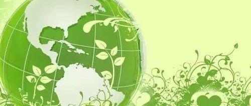 强化绿色生态屏障建设提升柴达木绿色颜值
