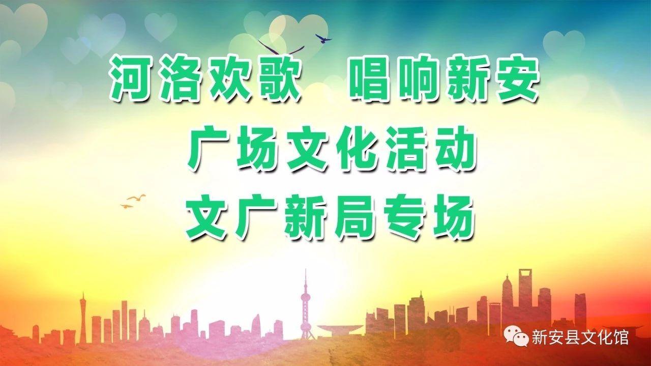 文广新局专场丨青少年才艺展演