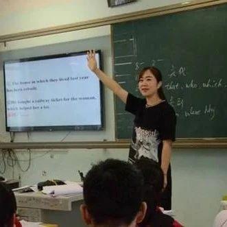 栾川这些老师通过高级职称评审,看看都有谁?