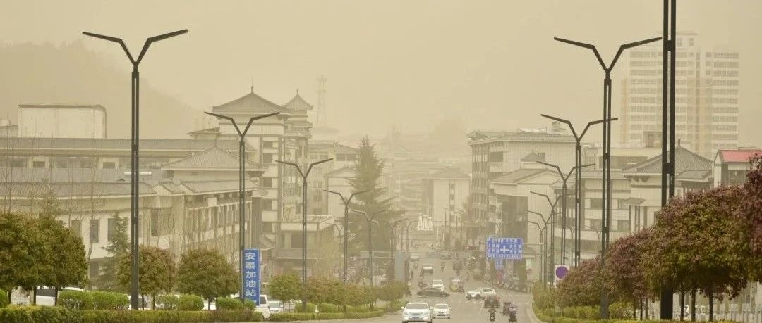刚刚拍下!栾川今天竟然黄了!今年最强沙尘来袭!