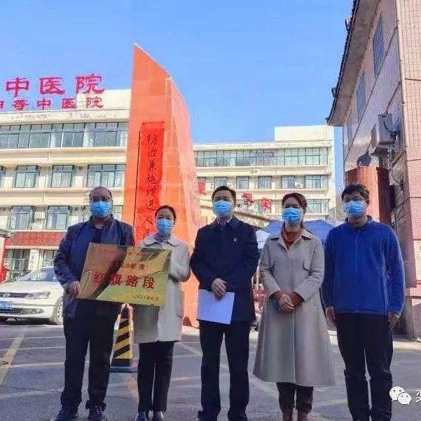 """栾川这10个单位荣获""""2020年度红旗路段"""""""