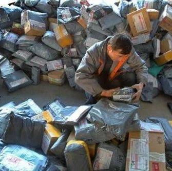 """知名快递疑似""""倒闭""""?快查查你的包裹到哪了!"""