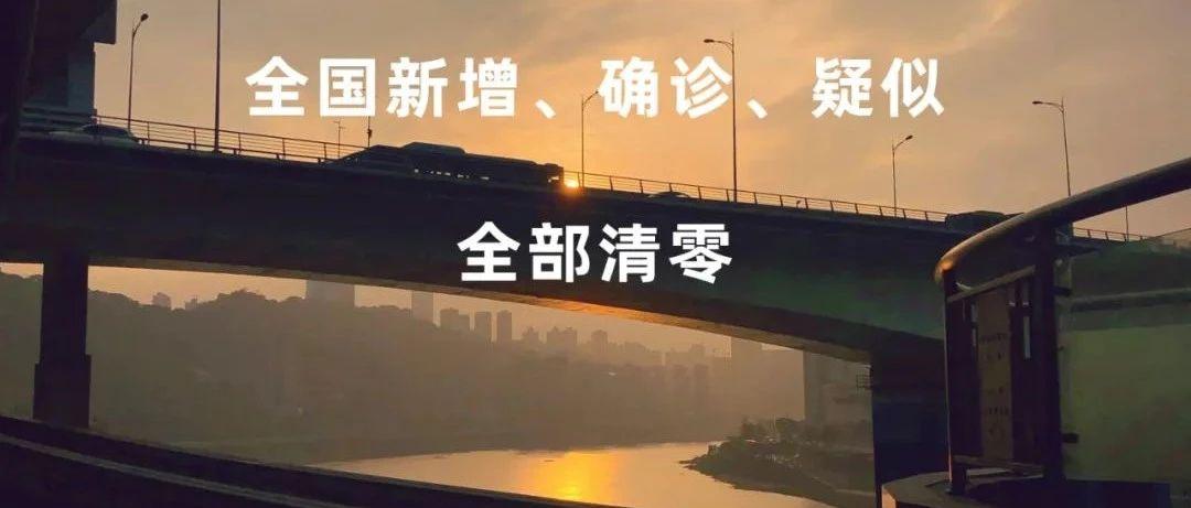 如果可以,我希望新安明天的�^�l信息是�@些!