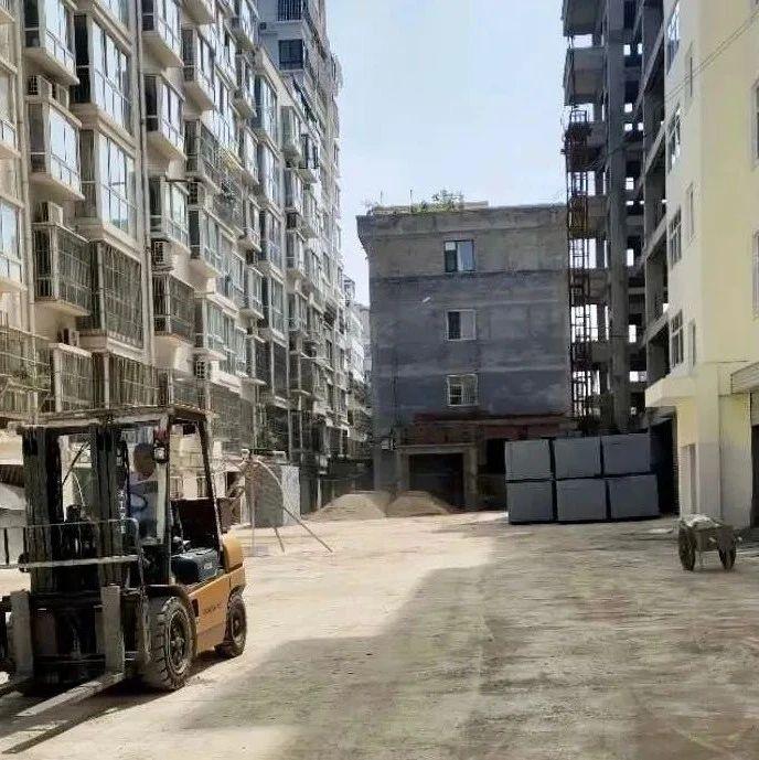 """栾川4位网友反映房子被挂到网上""""拍卖"""",官方回复"""