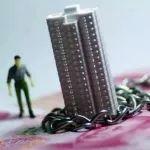 网传固安楼市松绑,房管局回应:严格执行之前管控政策!