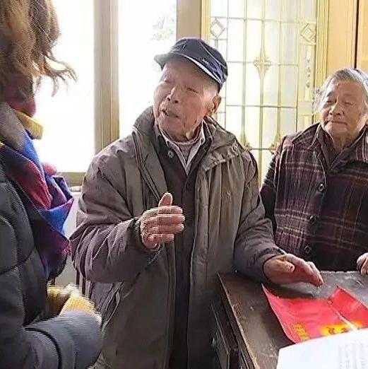 党员先锋家庭|贾宝珠:热心公益老党员无私奉献暖人心
