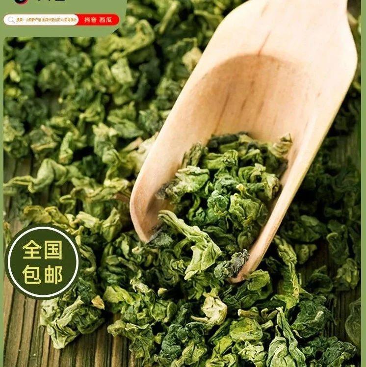 大秦岭的阳光,山阳的蓝,第一书记直播带货第三波--山阳茶叶!!