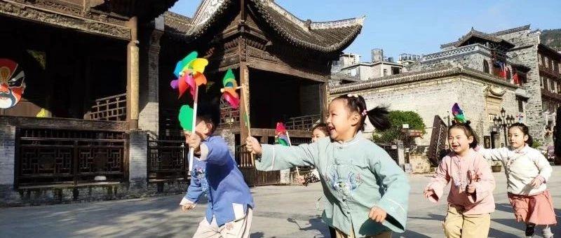 山阳县优质旅游服务商目录