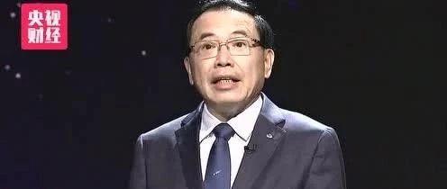中央拟表彰百名改革开放杰出贡献者,潮汕仅2人上榜,揭西占1名!
