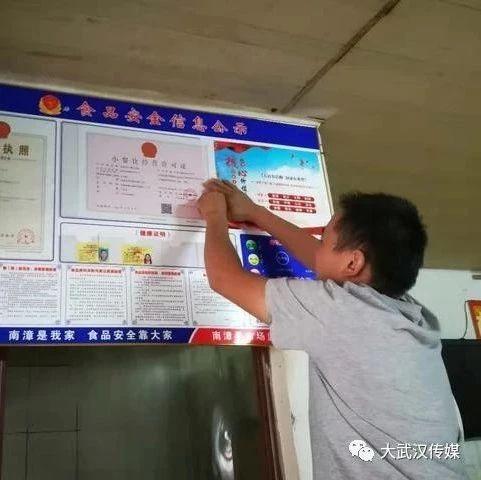 """襄阳南漳县市场监管局""""送证上门""""让服务零距离"""