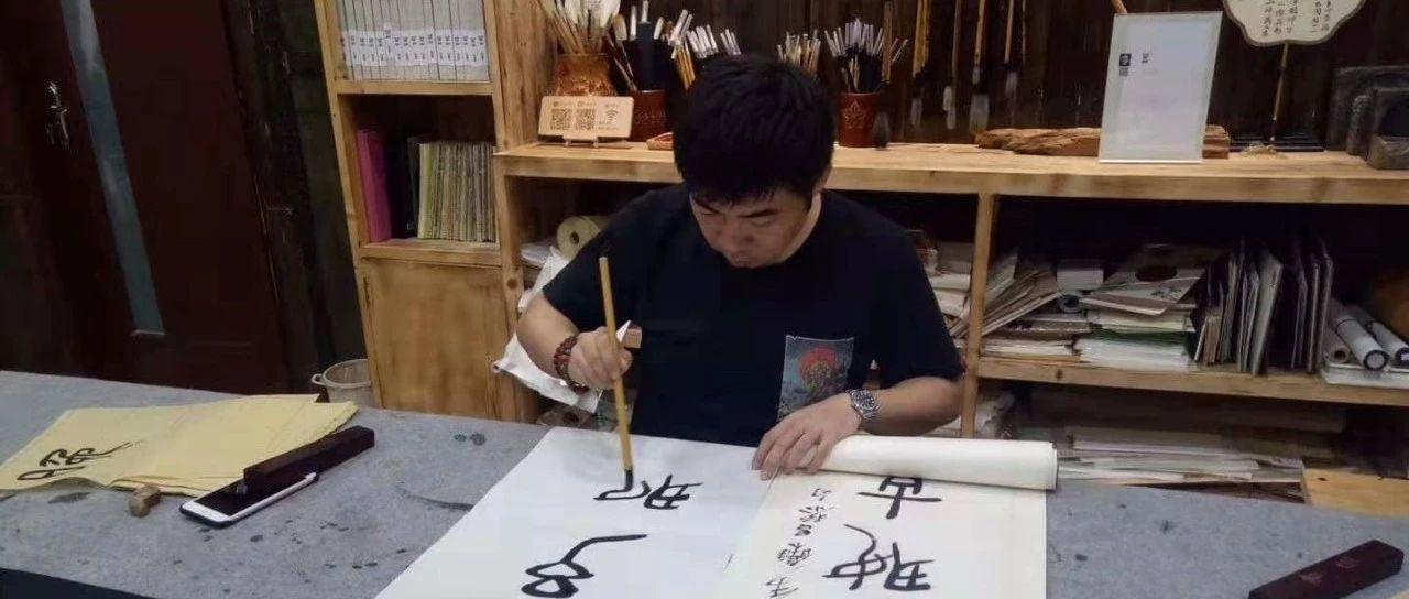 襄阳大师级人物李俊杰和他的书法情怀!