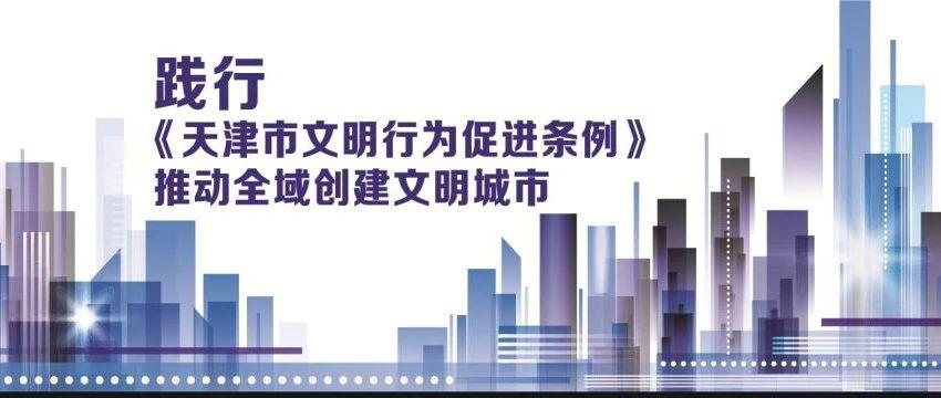 【创文进行时】文明交通路口:静海区胜利大街与东方红路交口