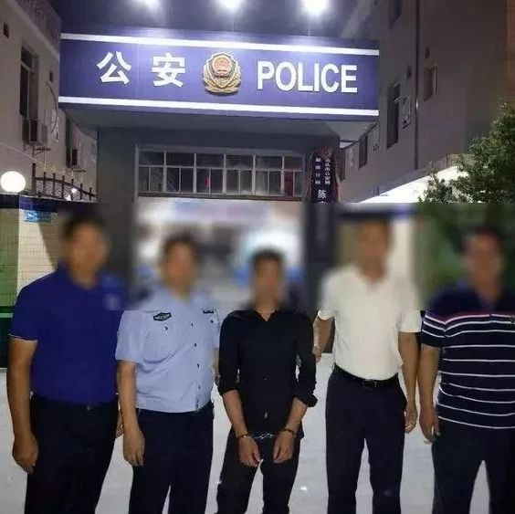 """【海头条】该!辱骂救火英烈的网民""""华仔""""已被警方刑拘!"""