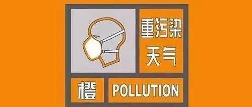 天津�l布重污染天�獬壬��A警,部分��v25日起�坞p�限行