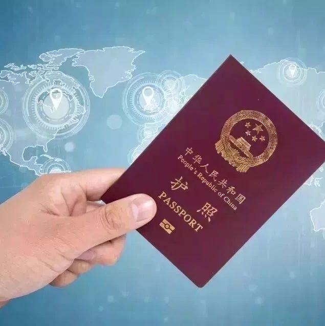 郑州还没办护照、港澳通行证的恭喜了!这个好消息你一定要知道!