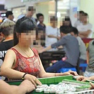 调查:新郑那些天天在棋牌室打牌的都是谁?钱从哪里来的?