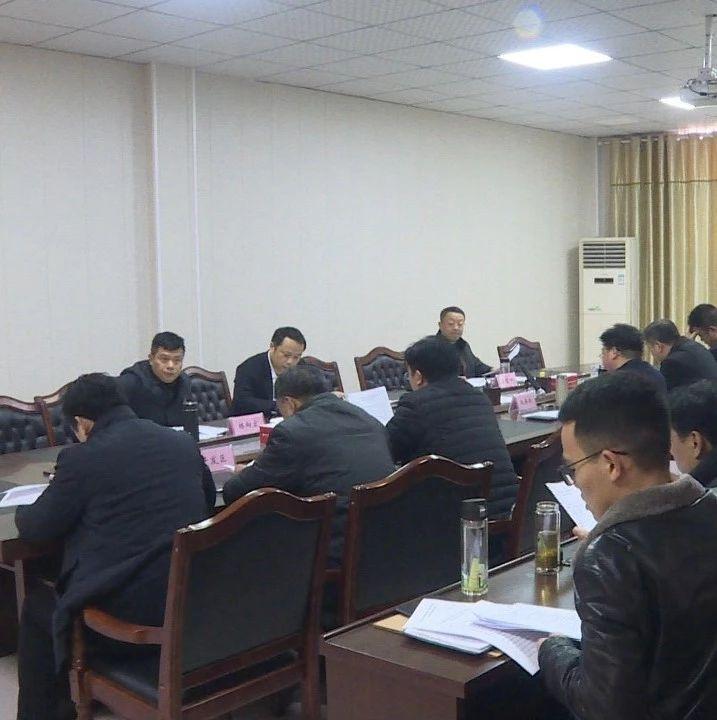 市长李新桥主持召开电子信息园推进会