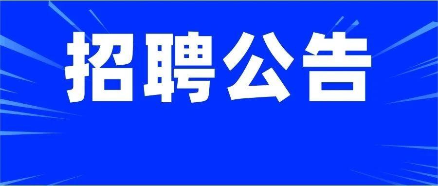 郑州、洛阳有岗!月薪5000+缴纳社保