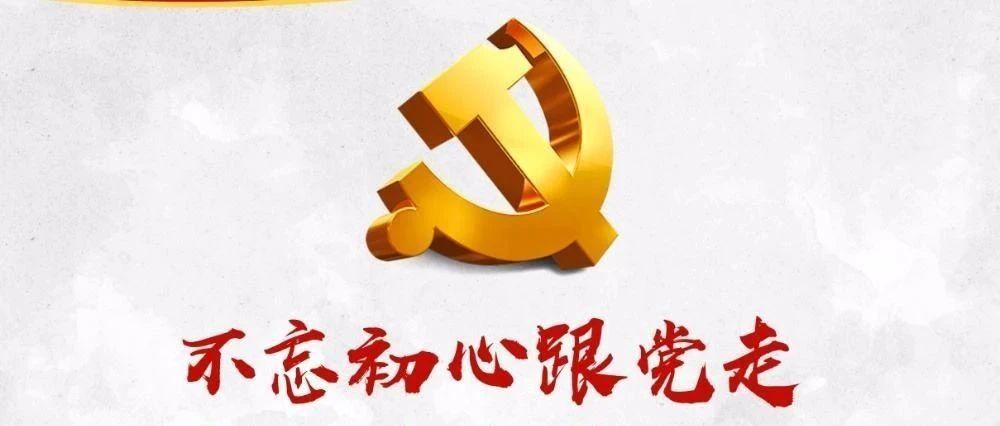 【�凵虾勇濉空�感悟�P斗志――河洛�召�_年�p干部座���